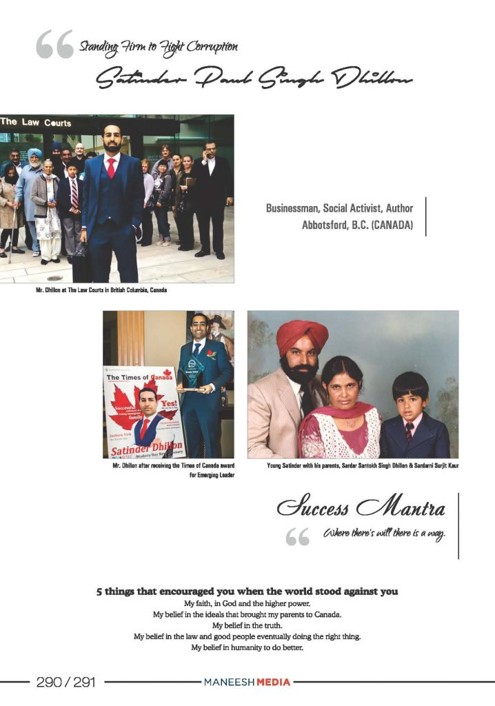 Dhillon Family – Jewels of Punjab sdcom_Page_2